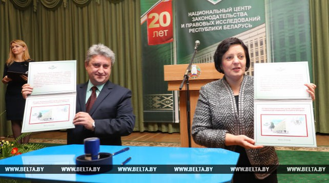Гашение маркированного конверта, посвященного 20-летию НЦЗПИ, состоялось в Минске