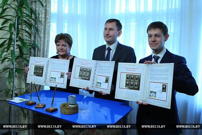 Гашение почтовой марки в честь 135-летия Якуба Коласа прошло в Минске