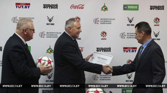 Более 23 тыс. мячей получат белорусские школьники от федерации футбола