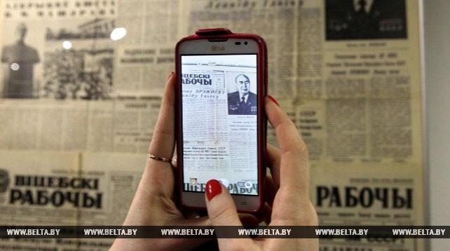 В Витебске открылась выставка к 100-летию областной газеты