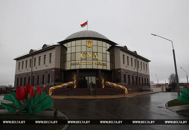 В Глубоком открыли новое здание суда