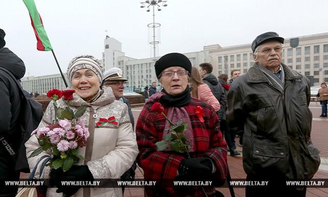 В Минске отметили 100-летие Октябрьской революции