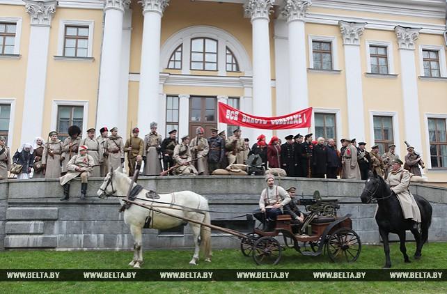 В Гомеле состоялась реконструкция событий 1917 года