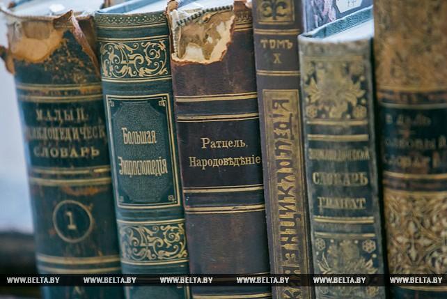 В Брестской областной библиотеке им. М.Горького открылся сектор редкой книги