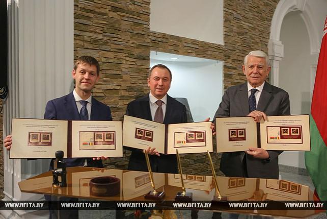 Гашение марок в честь 25-летия дипотношений Беларуси и Румынии состоялось в Минске