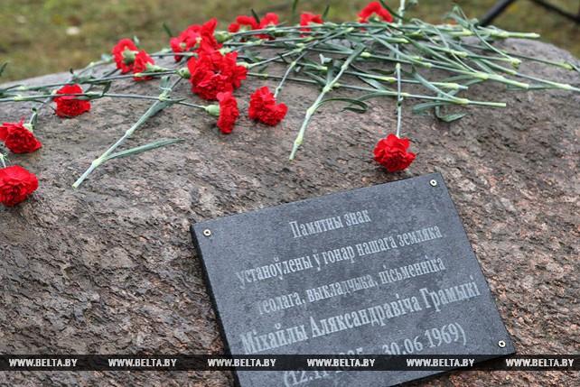 В Речицком районе открыли памятный знак первопроходцу в поисках белорусской нефти Михаилу Громыко