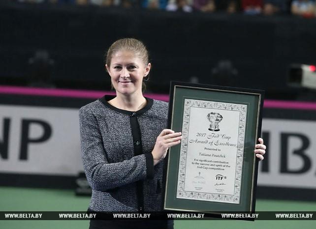 Белоруска Татьяна Пучек удостоена премии Международной федерации тенниса