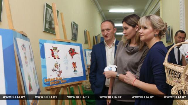 Лучшие работы конкурса по созданию талисмана Евроигр-2019 презентовали в Минске