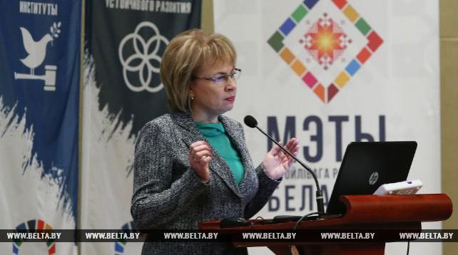 """Семинар-совещание """"Цели устойчивого развития - имплементация на национальном и региональном уровнях"""" прошел в Минске"""