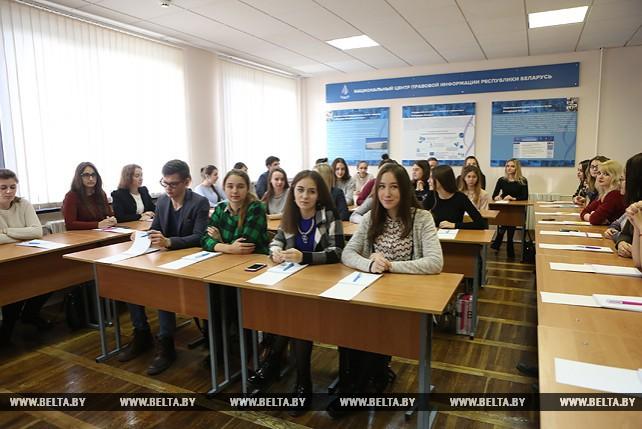 Учебный кабинет по вопросам госсистемы правовой информации открылся в Академии управления
