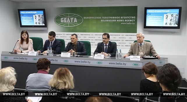 Пресс-конференция о подготовке и поддержке научных кадров в Беларуси прошла в БЕЛТА