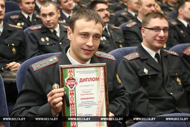 В Гродно определили лучших участковых инспекторов страны