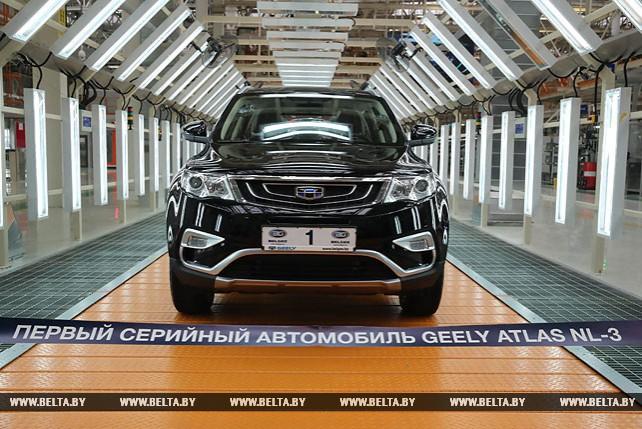 """Первый серийный белорусский легковой GeelyAtlas NL3 сошел с конвейера завода """"БелДжи"""""""