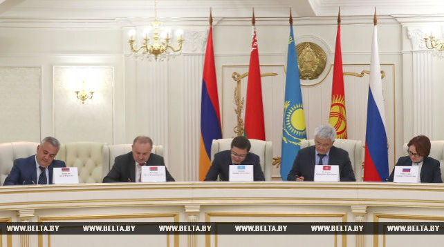 Заседание Консультативного совета по валютной политике центральных банков государств ЕАЭС проходит в Минске