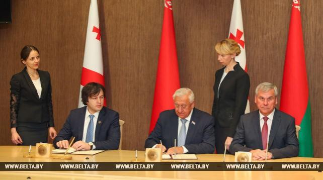 Спикеры белорусского и грузинского парламентов подписали совместное заявление о сотрудничестве