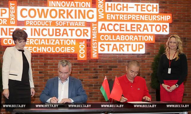 Директор ПВТ Всеволод Янчевский встретился с китайским ИТ-миллиардером Ши Южу
