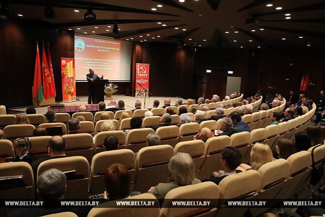 Республиканское собрание актива КПБ, посвященное 100-летию Великой Октябрьской социалистической революции