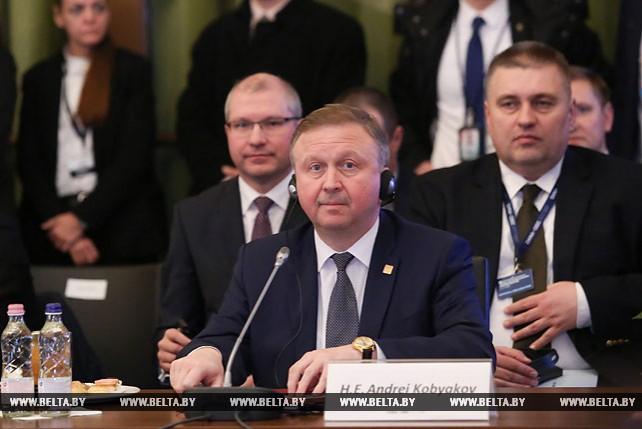 """Саммит глав правительств Центральной и Восточной Европы и Китая в формате """"16+1"""" в Будапеште"""