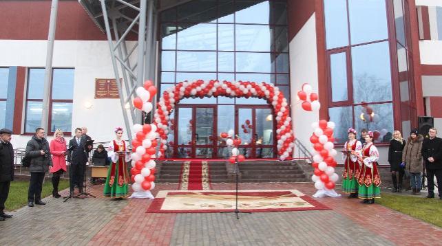 В Воложине открылся новый физкультурно-оздоровительный комплекс