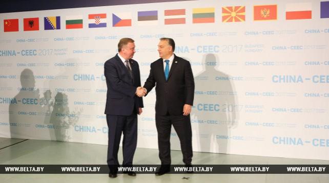 Кобяков принял участие в открытии экономического форума в Будапеште