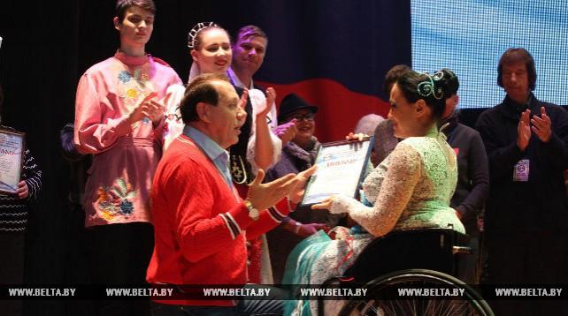 Лауреатов белорусско-российского фестиваля творчества инвалидов наградили в Могилеве