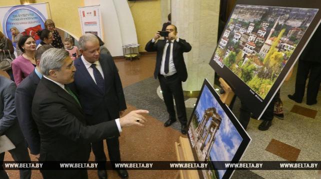 Церемония открытия Дней культуры Турции прошла в Белгосфилармонии