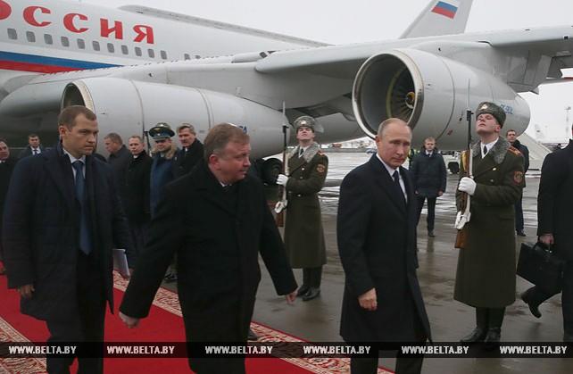 Путин прибыл в Минск для участия в саммите ОДКБ
