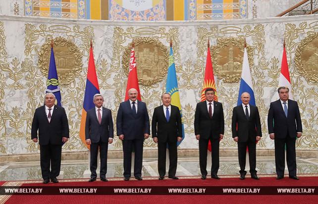 Саммит ОДКБ начинается во Дворце Независимости