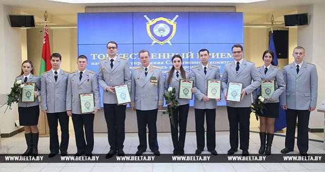 В Минске наградили лучших молодых сотрудников районных отделов Следственного комитета