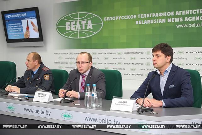Пресс-конференция о современных методах профилактики и лечения алкогольной зависимости прошла в пресс-центре БЕЛТА