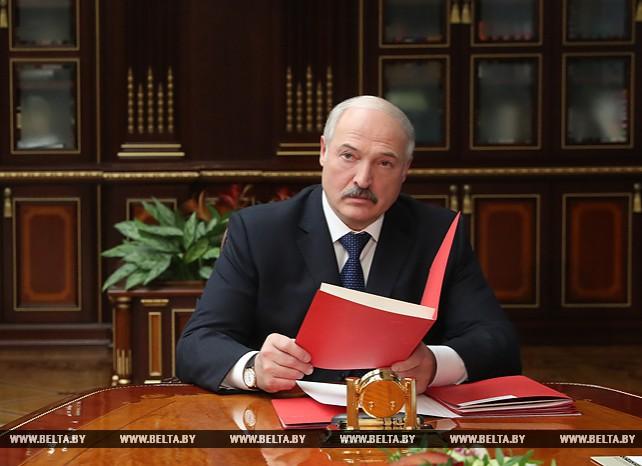 Лукашенко ориентирует руководителей всегда исходить из принципа справедливости