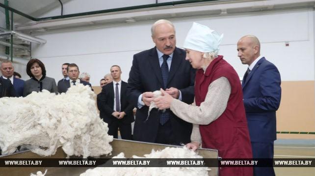 "Лукашенко посещает ОАО ""Камволь"""