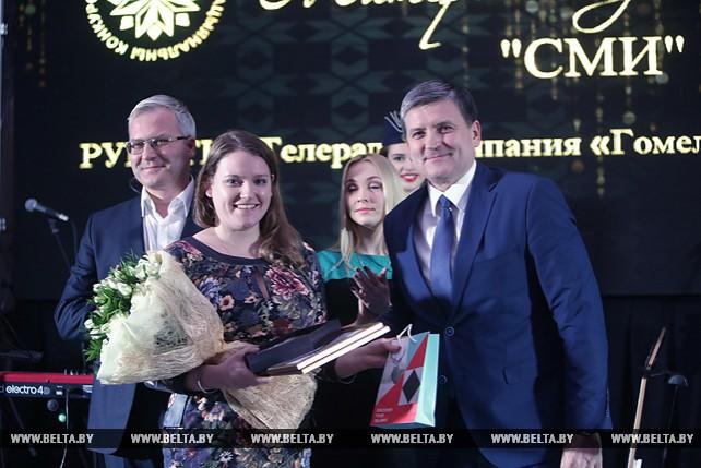 """Победители конкурса """"Познай Беларусь"""" названы в Минске"""
