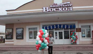 """В Житковичах после реконструкции открылся кинотеатр """"Восход"""""""