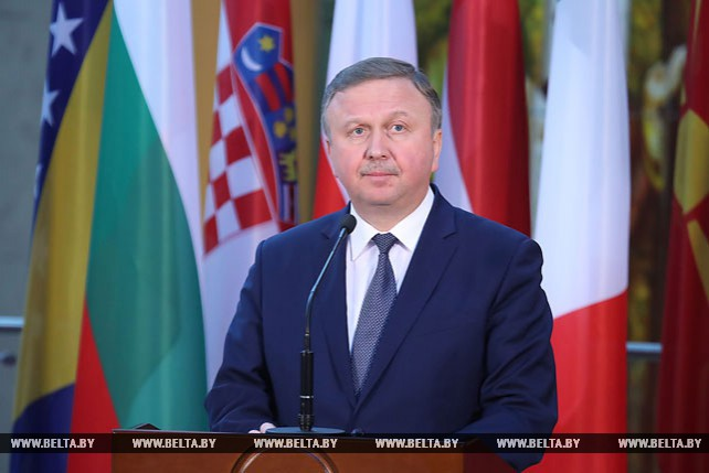 Кобяков подвел итоги председательства Беларуси в ЦЕИ