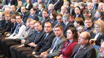 Пленарное заседание ІІ Съезда ученых в Минске