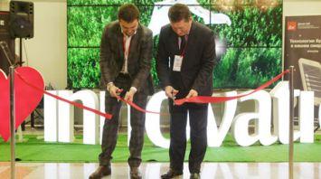 Ярмарка инновационных идей Smart Patent'17 открылась в Минске