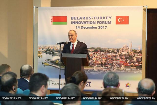 Белорусско-турецкий инновационный форум проходит в Минске