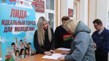 БРСМ оказывает поддержку молодым лидерам в выдвижении кандидатами в депутаты местных Советов