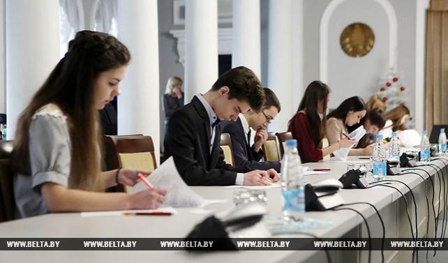 Заключительный этап республиканской олимпиады по финансовой грамотности прошел в Минске