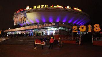 """В гомельском цирке начался показ Новогодней программы """"Дед Мороз и африканские львы"""""""