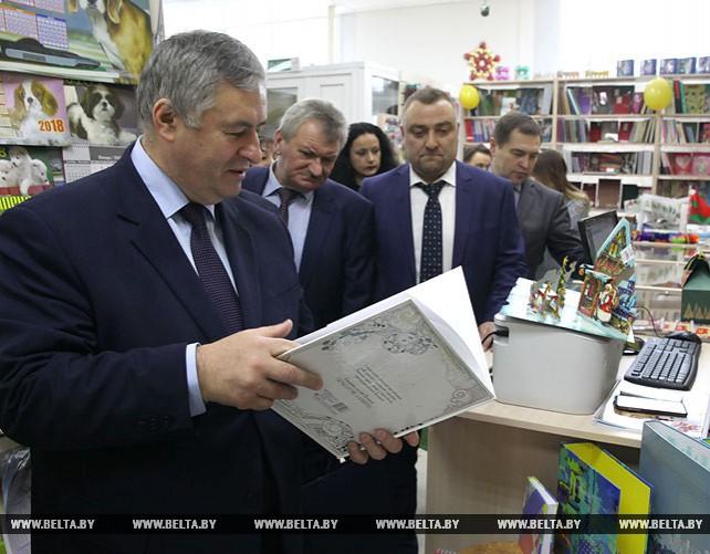"""Магазин """"1000 книг"""" открылся в Орше"""