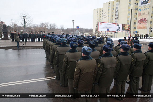 Митинг в честь юбилея КГБ прошел в Могилеве