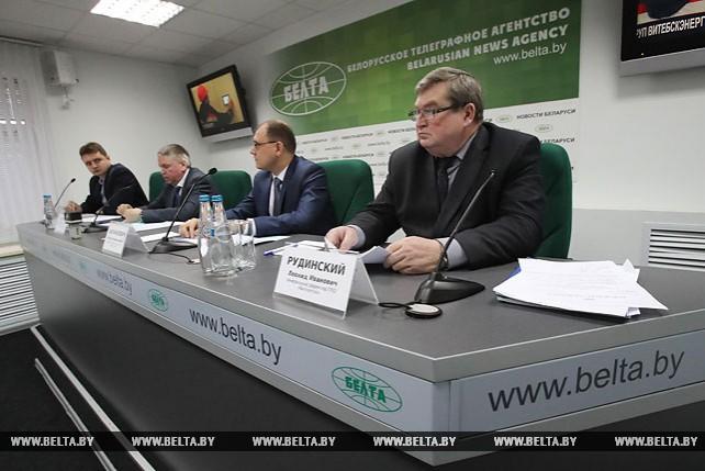 """Пресс-конференция по теме """"Настоящее и будущее белорусской энергетики"""" прошла в пресс-центре БЕЛТА"""