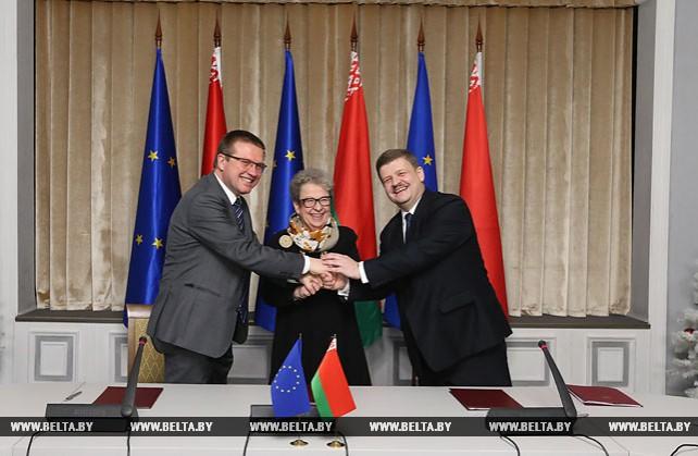 Нацбанк получит поддержку ЕС и консорциума банков по проекту Twinning