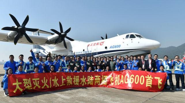 Крупнейший в мире самолет-амфибия совершил первый полет в Китае
