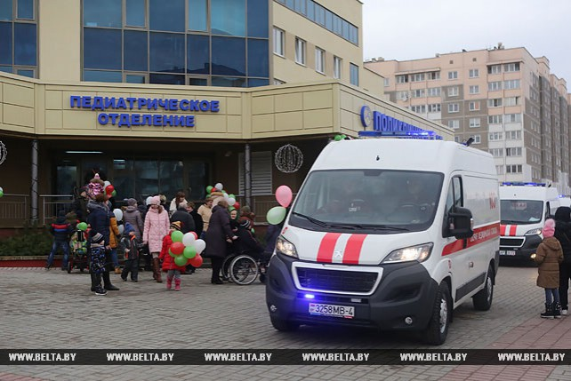 Новая многофункциональная поликлиника открылась в Гродно