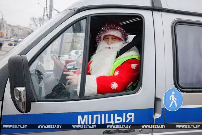 Дороги Витебска патрулирует Дед Мороз