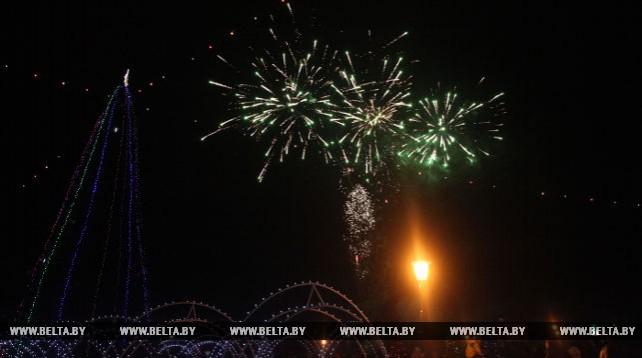 Новый год отпраздновали в Могилевской области