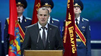 Торжественное собрание, посвященное юбилею Минской области, прошло во Дворце Республики